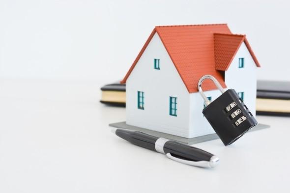 чаще ипотека под залог имущества без первоначального взноса года